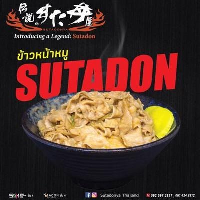 Sutadonya สึตะด้ง (ข้าวหน้าหมูพลังเพลิงฟ้าผ่า) @เอกมัย-ทองหล่อ