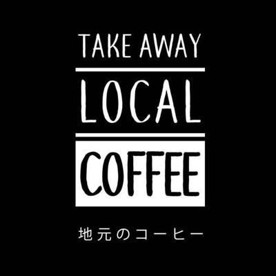 LOCAL COFFEE (โลคอล คอฟฟี่) เชียงใหม่