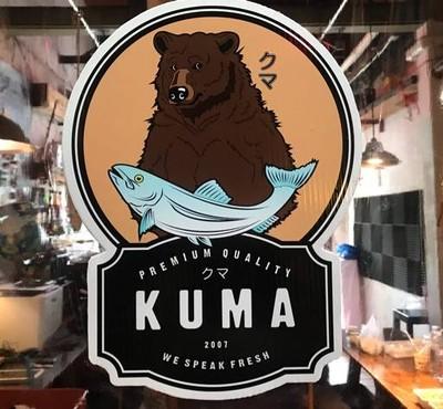 Kumamura Food.Bar (คุมะมุระ) บางซื่อ