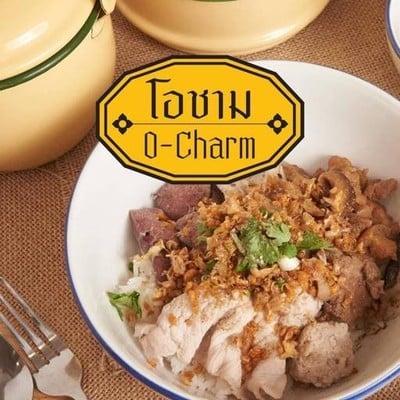 โอชาม ข้าวแห้ง เอกมัย (โอชาม) เอกมัย 15