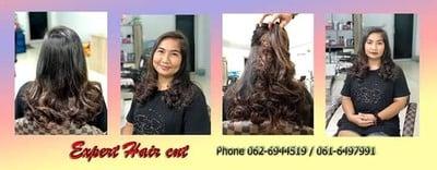 Expert Hair Cut (เอ็กซ์เพิร์ท แฮร์ คัท)