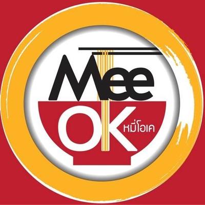 Mee Ok (หมี่โอเค) สามย่าน (หมี่โอเค)