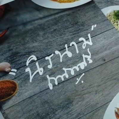 Niranam Seafood