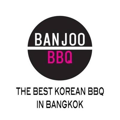 Ban Joo BBQ (บันจู บาร์บีคิว)