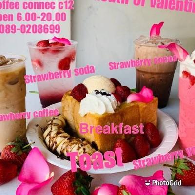 Coffee connec999 กาแฟ พิซซ่า ปังปิ้ง โทส ไข่กระทะ