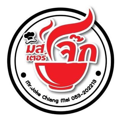 Mr.Joke Chiang Mai