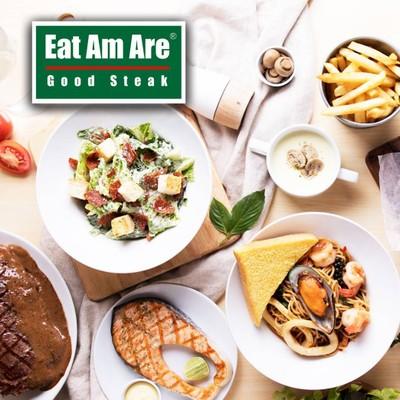 Eat Am Are (อีท แอม อา) สุทธิสาร