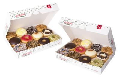 Krispy Kreme (คริสปี้ ครีม) เซ็นทรัล ปิ่นเกล้า