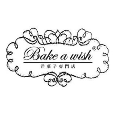 Bake a wish Japanese Homemade Cake สุขสวัสดิ์ 19