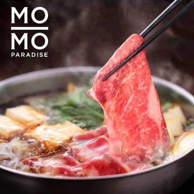 Mo-Mo-Paradise (Gold) เซ็นทรัลเวิลด์