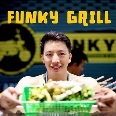 Funky Grill Chiangmai อินเดอะการ์เด้น