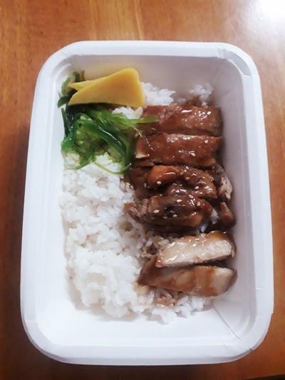 ข้าวหน้าไก่เทอริยากิ