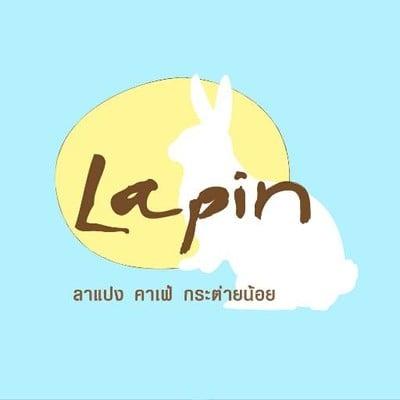 Lapin Cafe ร้านลาแปงคาเฟ่ ข่วงสิงห์