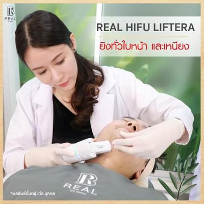 Real Clinic (เรียล คลินิก) ลาดพร้าว 91