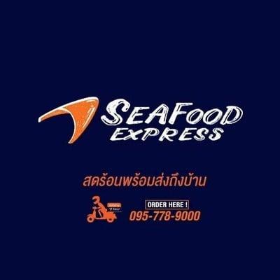 Seafood Express (Seafood Express) พระรามเก้า