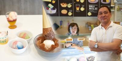 Scoopp ร้านไอศกรีมเพื่อการสะสมรสสัญชาติไทยกว่า 200 รส