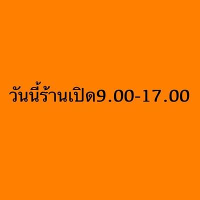 เจ๊เจี่ยเย็นตาโฟ  ซอยกิจพานิช ติดธนาคารไทยพานิชย์สาขาสะพานเหลือง