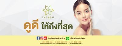 The BEST Clinic เซ็นทรัลพระราม 9
