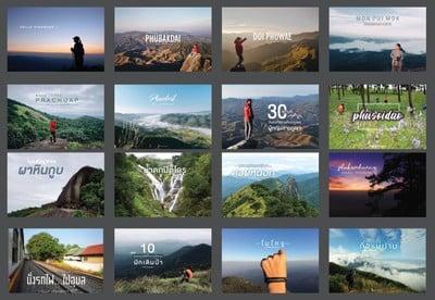 เที่ยวทั่วไทยให้หายคิดถึง กับ 30 สถานที่ท่องเที่ยวและที่พัก