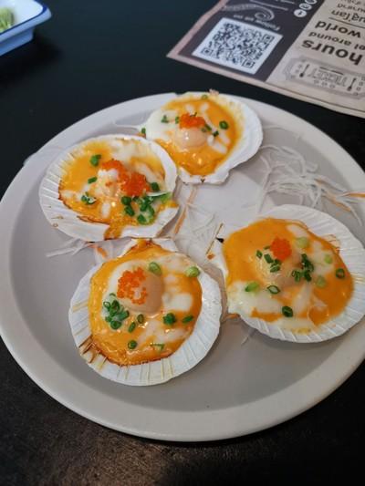 หอยเซลล์ซีส