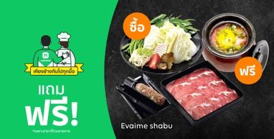 Evaime Shabu MBK
