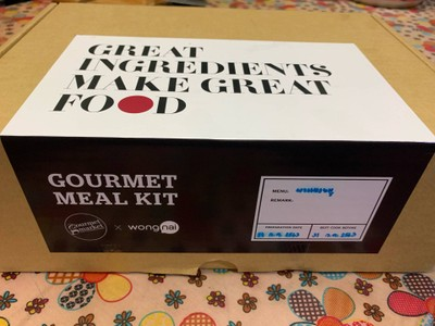 แพนงหมู Gourmet Meal Kit