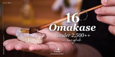 Don't Miss 16 Omakase under 2,500++ โอมากาเสะราคาดีที่ต้องลอง
