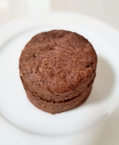 Nutella Scone