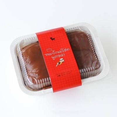 After You Dessert Cafe (อาฟเตอร์ยู) เทอมินอล 21