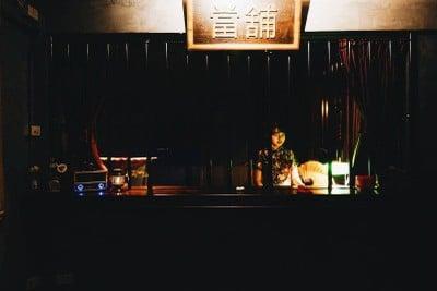 10 ร้านดื่มค็อกเทลในบาร์ลับ