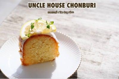 Uncle House Bangsaen