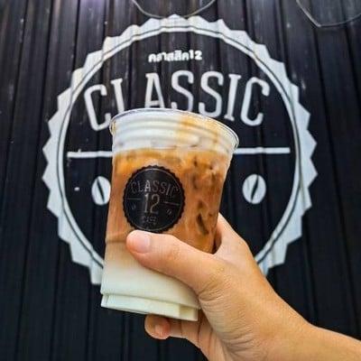 Classic12 Cafe (คลาสสิค 12 คาเฟ่)