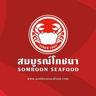 สมบูรณ์โภชนา (Somboon Seafood) บรรทัดทอง