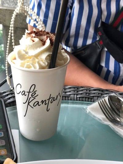 Chocolate Cream Frappe