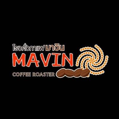 MAVIN Coffee Roaster (โรงคั่วกาแฟมาวิน) โรงคั่ว - Roaster