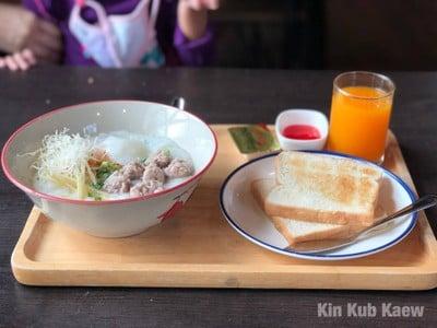 Cafe @ Chiangmai Kad Chum Thang