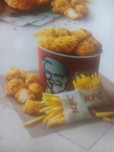 KFC (เคเอฟซี) ปตท. อุดรนอร์ทเกต