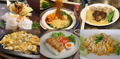 10 ร้านอาหารจานเดียวเดลิเวอรี สั่งง่าย เมนูหลากหลาย อิ่มได้ไม่มีเบื่อ!