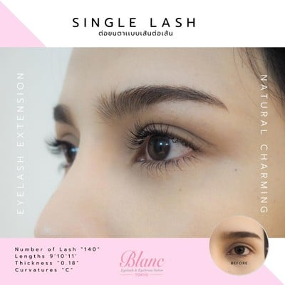 Blanc Eyelash & Eyebrow Salon เซ็นทรัลบางนา