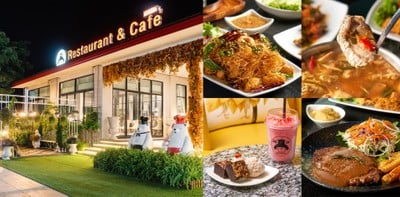 All-In (Restaurant & Café) ฉะเชิงเทรา เมนูฟิวชั่นมากมายในบรรยากาศชิล ๆ