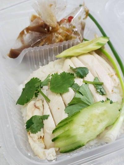 โกตี๋ข้าวมันไก่อุทัยธานี (Ko Ti Khao Man Kai Uthai Thani Restaurant)