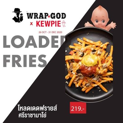 Wrap God The Mall Bangkapi