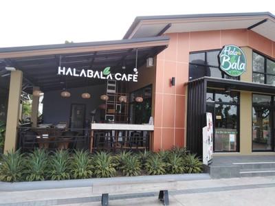 Halabala Cafe (ฮาลาบาลา คาเฟ่) สาขาปัตตานีบาร์ซ่า