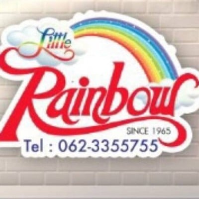 Little Rainbow Rayong