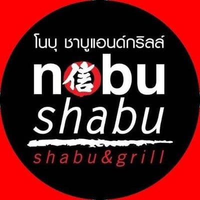 Nobu Shabu & Grill (โนบุ ชาบู แอนด์ กริล) คริสตัลดีไซเซ็นเตอร์