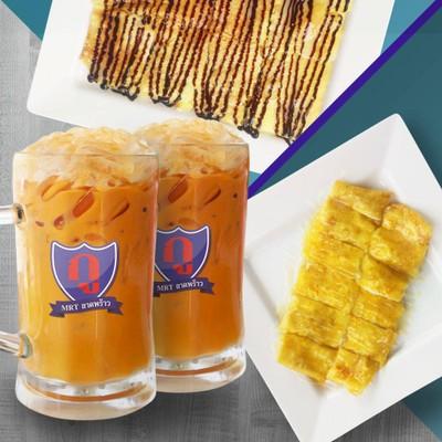 โรตีกล้วย+ชีส 1 ที่+ชาชัก(L) 2 แก้ว แถมฟรี โรตีทิชชู่นม+ช็อคโกแลต 1 ที่