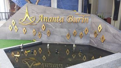Ananta Burin Resort (Ananta Burin Resort)