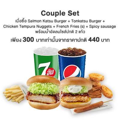 [Promotion] Couple Set - Mos burger