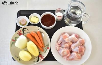 วิธีทำ ไก่ซอสน้ำแดง
