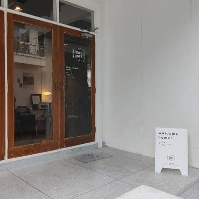 Knock Knock Cafe & Bar (น็อค น็อค คาเฟ่ & บาร์)